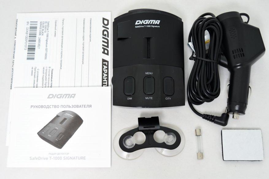 №7 Digma SafeDrive T-1000 Signature