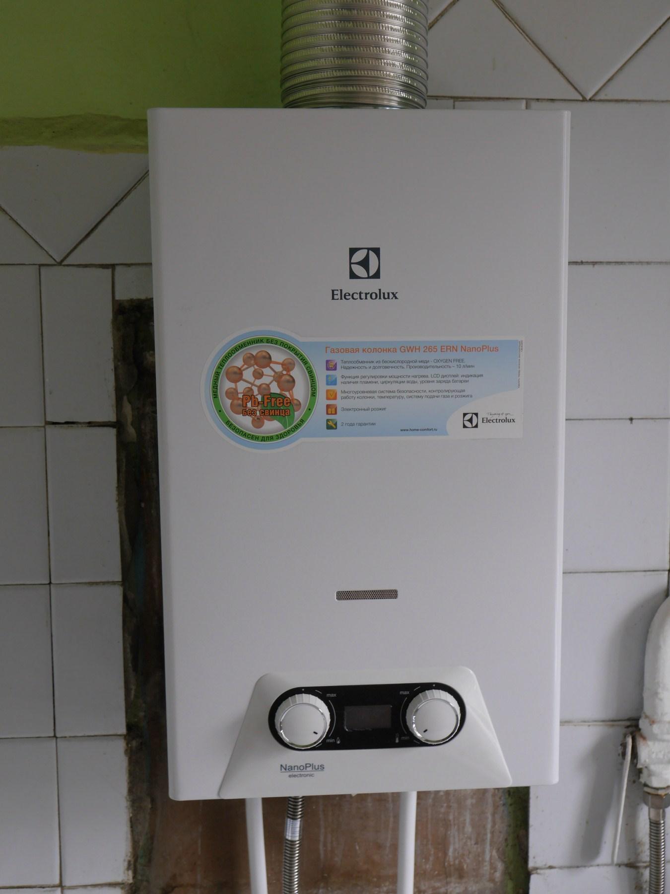 Электролюкс GWH285NanoPro